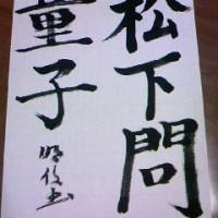 100417_1808~01.jpg