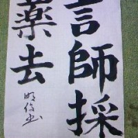 100529_1755~01.jpg