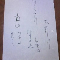 100612_1739~01.jpg