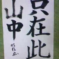 100619_1832~01.jpg