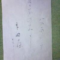 100717_1746~01.jpg