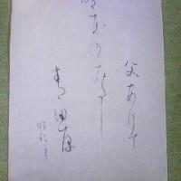 100807_1732~01.jpg