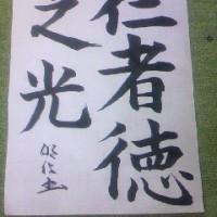 100821_1805~01.jpg