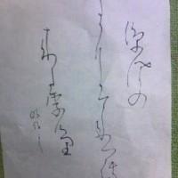 100904_1754~01.jpg