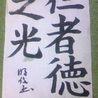 100904_1829~01.jpg