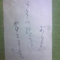 110521_1741~01.jpg