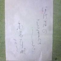 110702_1741~01.jpg