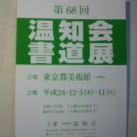 2012/11/27 15:01