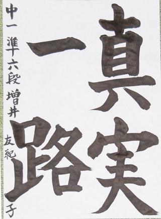 kohseki_school05