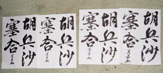 kohseki_school09